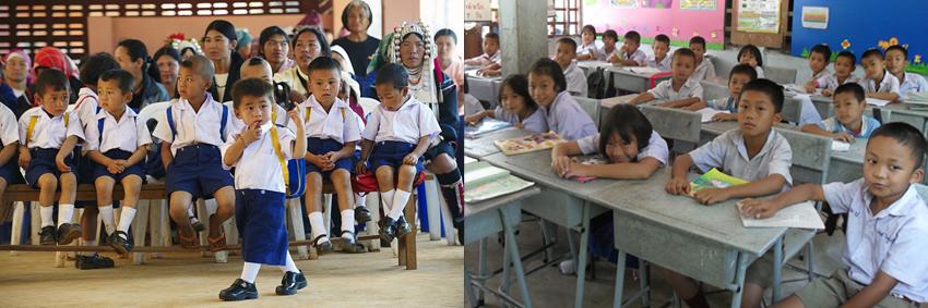 Classroom Primary School