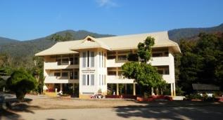 Mae Pon Primary School